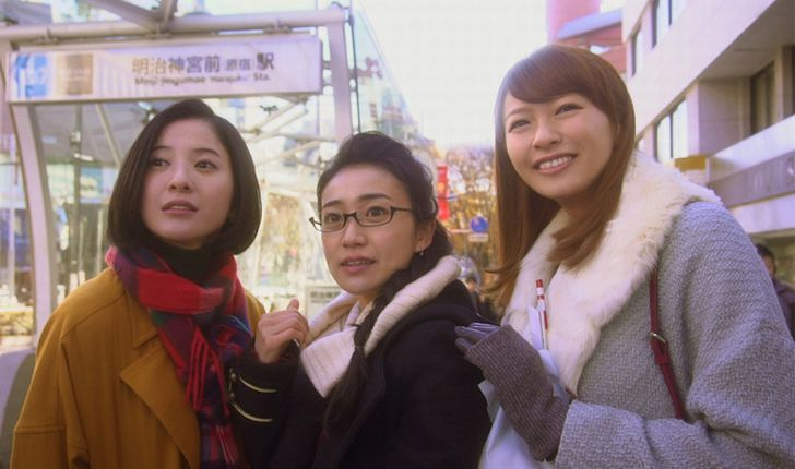 『東京タラレバ娘』のフル動画を無料で視聴