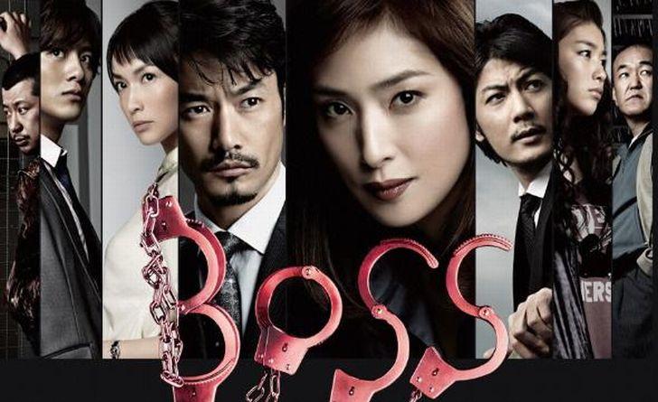 『BOSS』の動画フル配信を無料で視聴する方法