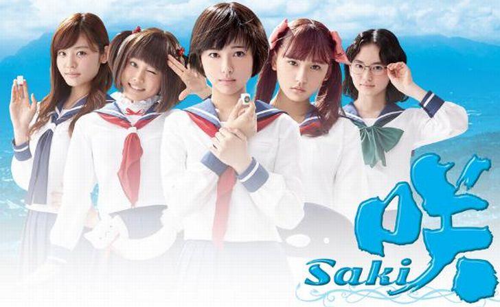 『咲-Saki』の動画フル配信を無料で視聴する方法