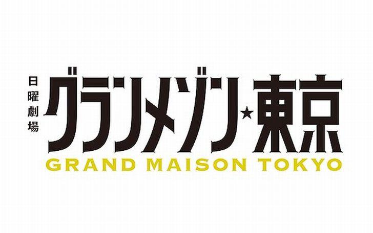 『グランメゾン東京』の動画フル配信を無料で視聴する方法