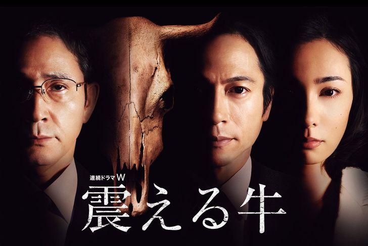 『震える牛』の動画フル配信を無料で視聴する方法