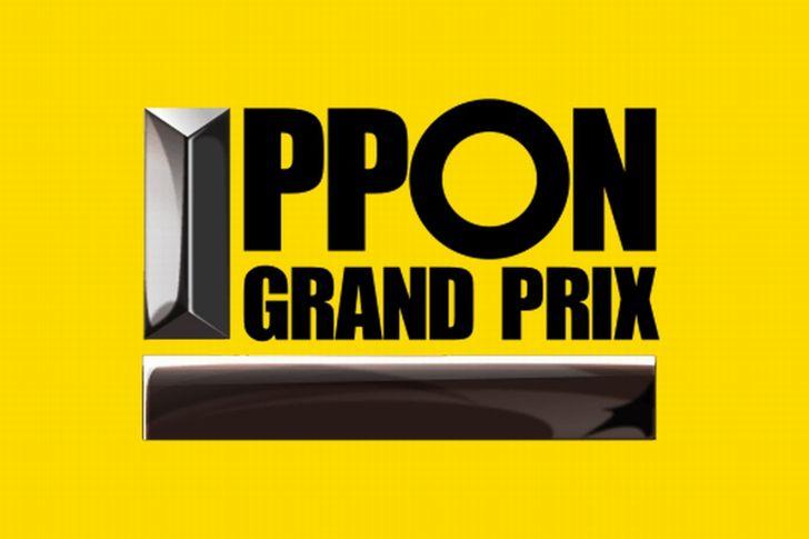 『IPPONグランプリ』の動画フル配信を無料で視聴する方法