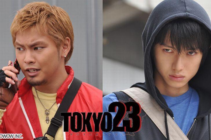 『TOKYO23』の動画フル配信を無料で視聴する方法